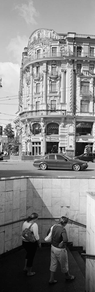 Moscou6x17_016
