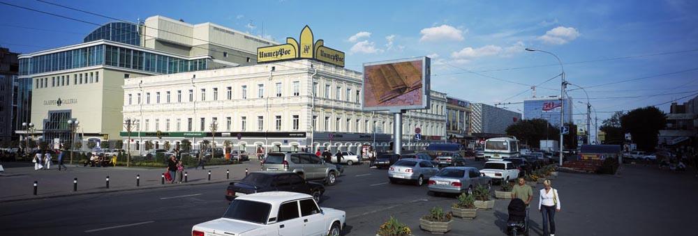 Stavropol6x17_106