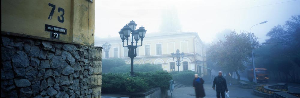 Stavropol_6x17_010