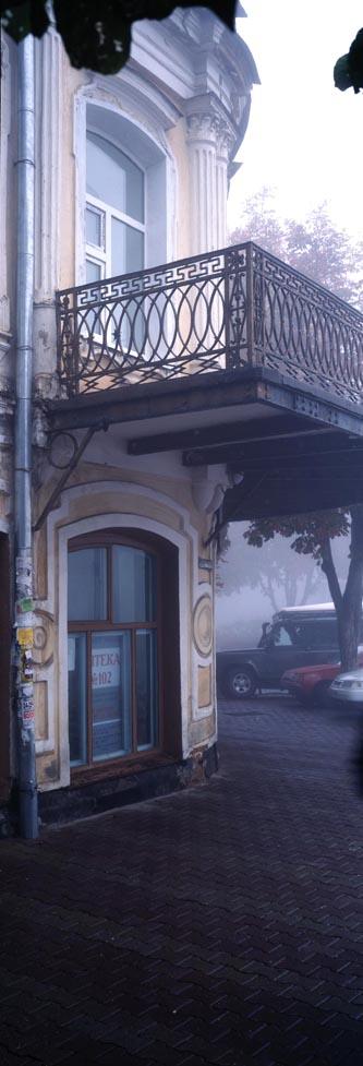 Stavropol_6x17_038