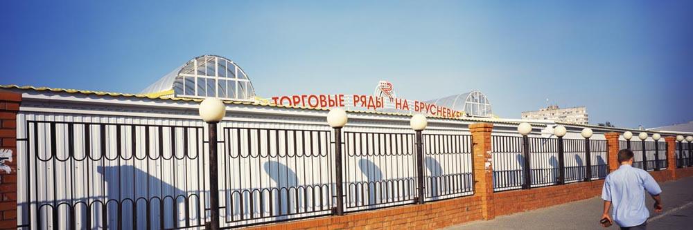 Stavropol_6x17_151