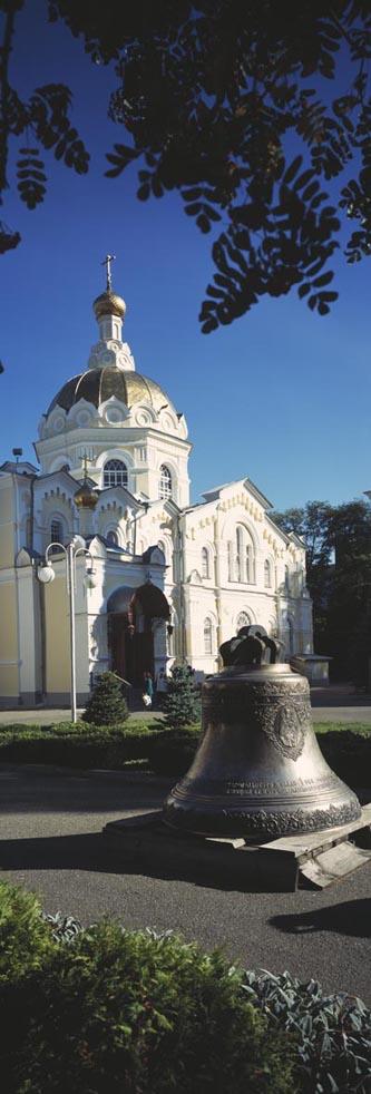 Stavropol_6x17_224